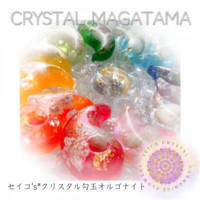 【花】クリスタル勾玉(オルゴナイト)SeicoCrystal*製作