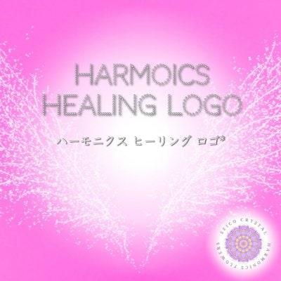 Harmoics Healing Logo*ハーモニクスヒーリングロゴ***