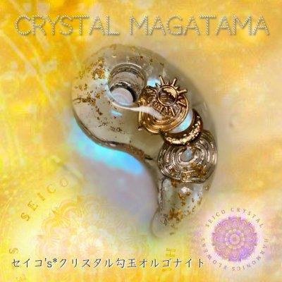 【太陽と月】クリスタル勾玉(オルゴナイト)*SeicoCrystal製作