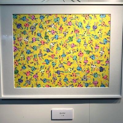 1点もの HIRAKU(やましたまほ)絵画 【色の幸せ】 (額縁込の外寸 横743mm...