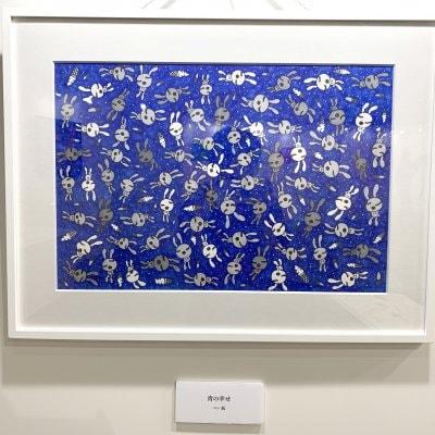 1点もの HIRAKU(やましたまほ)絵画 【青の幸せ】 (額縁込の外寸 横623mm...