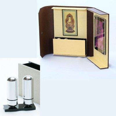 ミニ仏壇❘ポータブル仏壇❘四神相応シリーズ 玄武 オプションカプセル付き「愛偲手箱」あいさいてばこ