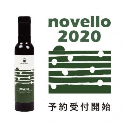 《予約商品》2020年新油オリーブオイル250ml MorescaNovello【テヌータキアラモンテ・ノヴェッロ《モレ...