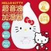 ハローキティ HELLO KITTY しずく型超音波加湿器 大容量 4L //お茶のちからカテプロテクト(別売)と組合せで室内除菌効果ウィルス対策!
