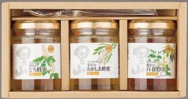 山田養蜂場 里山の蜂蜜3本セット 蜂蜜専用スプーン付