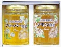 山田養蜂場 厳選蜂蜜2本セット