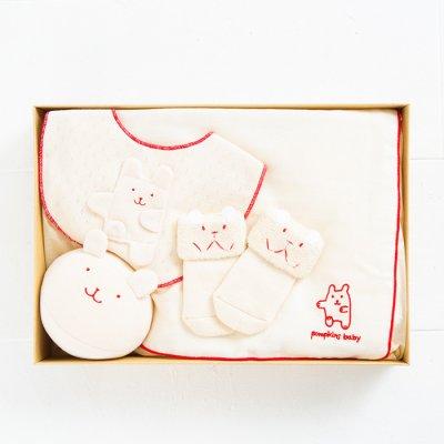 【出産のお祝に♪】ポプキンズベビーギフトセット うさぎ オーガニックコットン 赤ちゃんにやさしいギフト