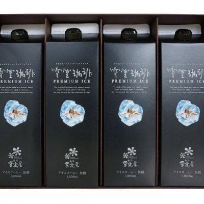 『新潟名産品』雪室珈琲プレミアムアイスコーヒーリキッド4本セット雪室で熟成することでよりまろやかになった珈琲豆を贅沢に使い、こだわりのエスプレッソ抽出で美味しさをギュッと閉じ込めました。