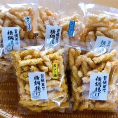 数量限定!!今なら豆てんオマケ付き 美味しい♪ 新潟の人気駄菓子 よこづなバラエティセット15袋入