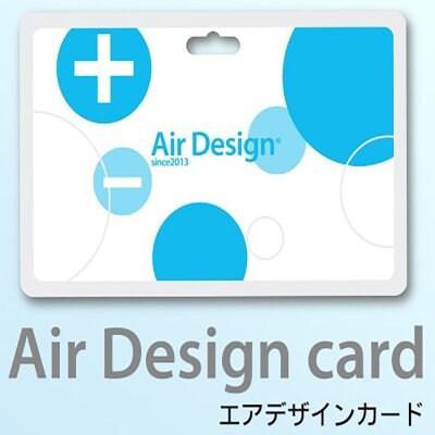 身につける空気清浄・消臭カード エアデザインカード 送料無料メール...