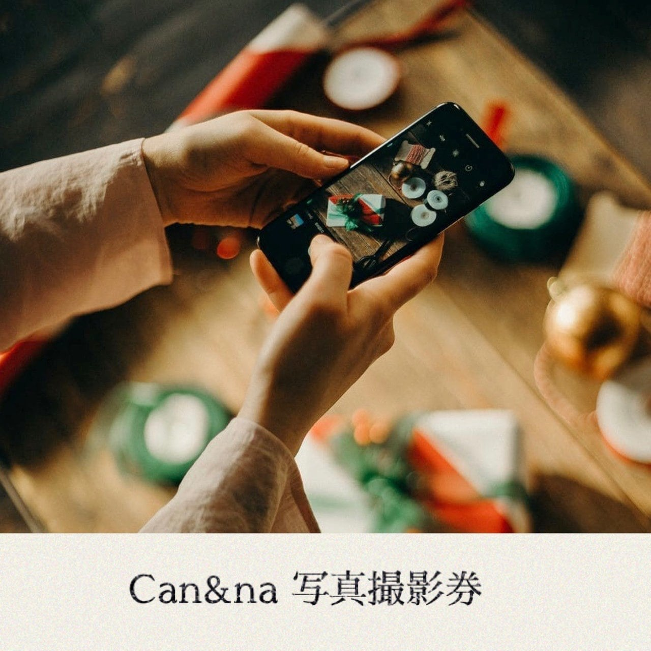 Can&na 写真撮影券 1時間のイメージその1
