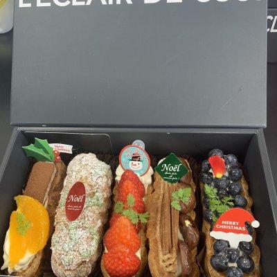 創作エクレア専門店「L'ÉCLAIR DE USUI」クリスマスエクレア 5個入りBOX