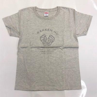 楽健半袖Tシャツ【グレー】