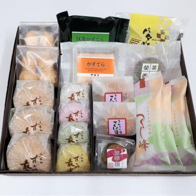 【九州銘菓】佐賀県鳥栖市からお届けします!あんこにこだわるお菓子の水田屋謹製‼和菓子の詰め合わせ