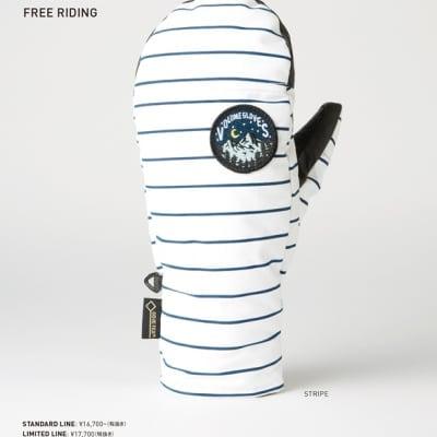 18-19 VOLUME GLOVES ボリュームグローブ PERFORMANCE MITT  パフォーマンスミット GORE-TEX® ゴアテックス STRIPE L
