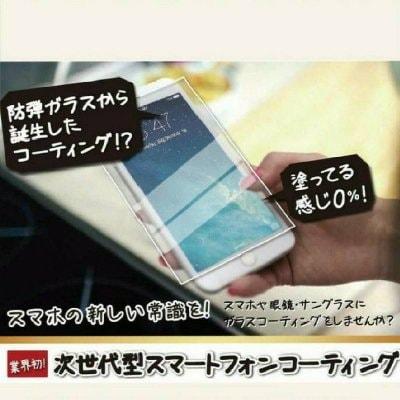 タブレット9インチ★画面強化ガラスコーティング