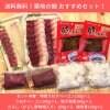 築地から美味しい鯨肉を!発売記念期間限定送料無料!築地の鯨 おすすめセット (特撰うねすベーコン100g、うねすベーコン100g、鯨大和煮100g×2、さらし(からし酢味噌入り)100g×2、刺身用鯨赤身100g×2)