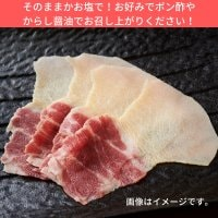特撰うねす鯨ベーコン切り落とし!食べ切り便利な50g