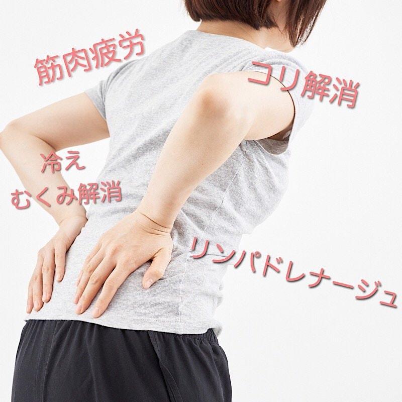 毎週限定10名様!オーツークラフト体験モニターキャンペーン!肩こり/腰痛/筋肉疲労などに高濃度酸素ケアを0円で体験!のイメージその2