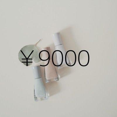 【現地払い専用】¥9000チケット