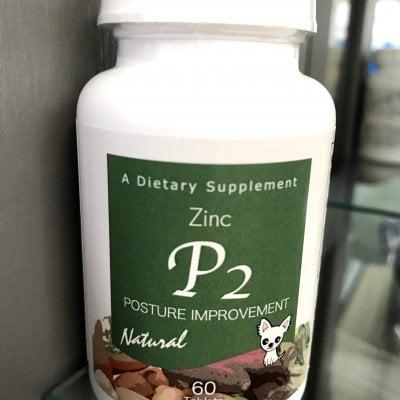 亜鉛サプリメント「P2」 不妊症・男性のED(男性ホルモンであるテストス...