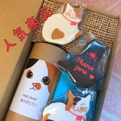 【ネコ好きさんにオススメ】にゃんこアイシングクッキーとコーヒーのギフトセット