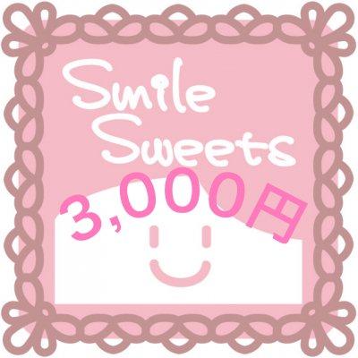 【3,000円分】完全オーダーメイドアイシングクッキー用カート