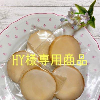 HY様オーダー商品(レモンクッキー)