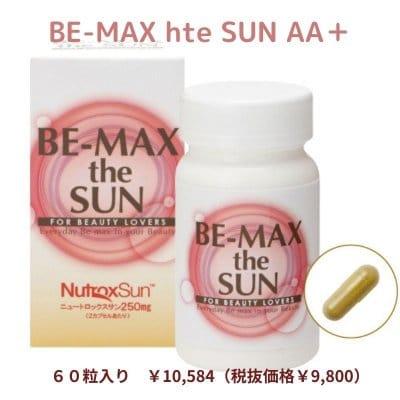 BE-MAX the SUN AA+ 60粒入り 【現地払い専用】