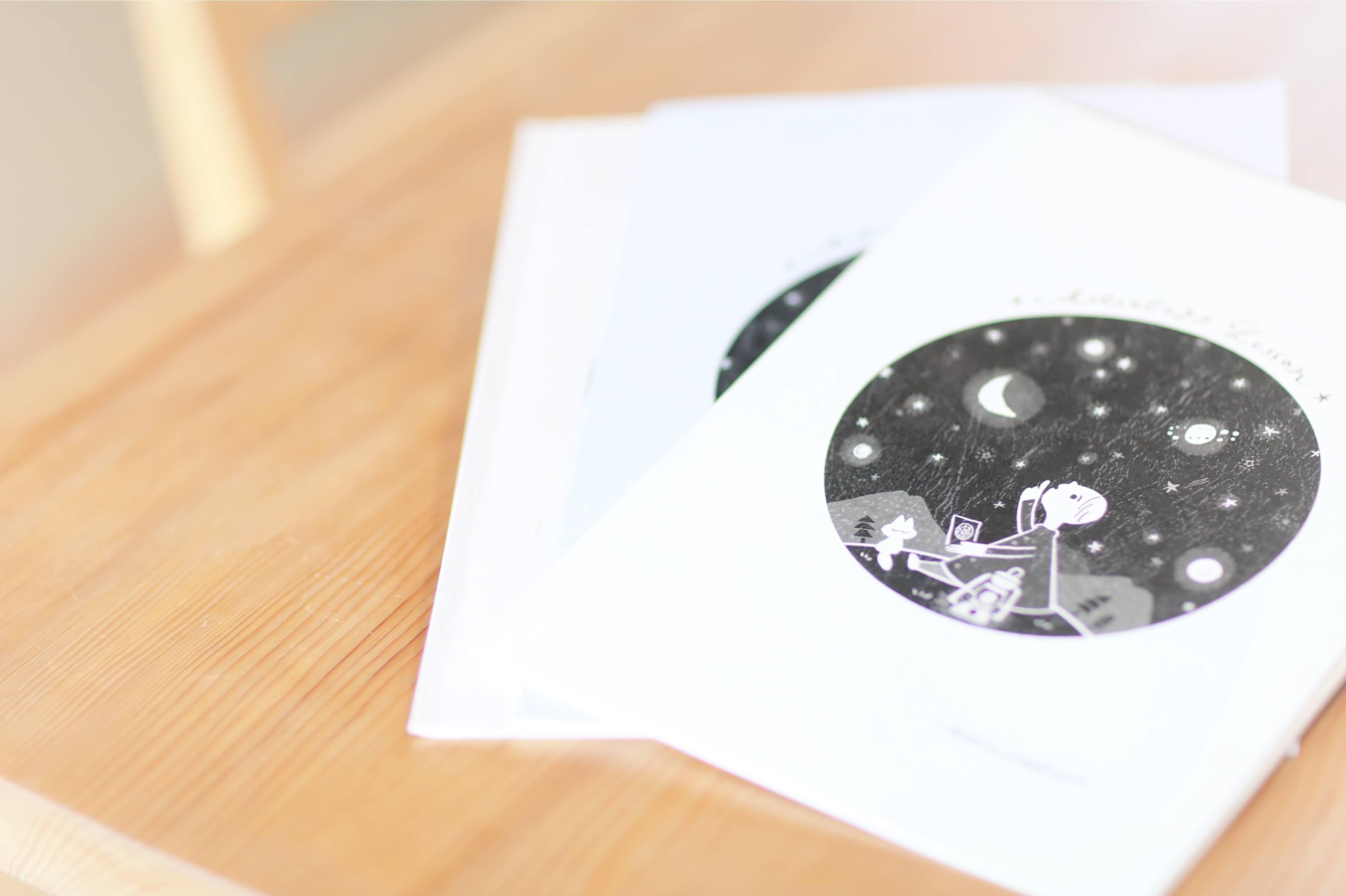 【占星術基礎講座①】〜基本の「き」〜のイメージその1