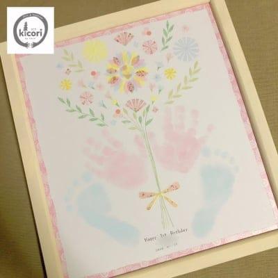 【手形足形】花束アート