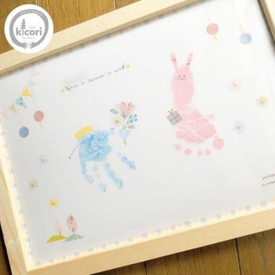 【手形足形】ペタペタアート(B5or色紙・2ペタ)