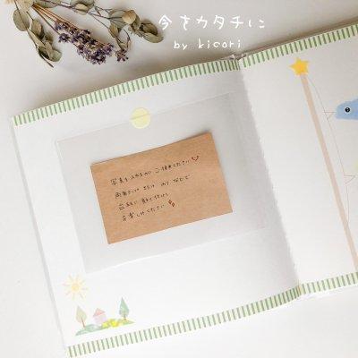M様専用【手形足形】チケット3回分(7〜9月)