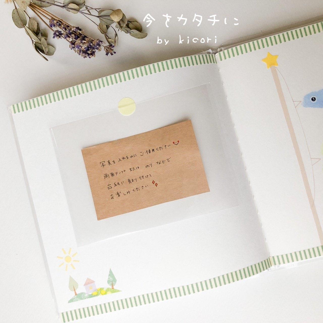 M様専用【手形足形】チケット6回分(10〜3月)のイメージその3