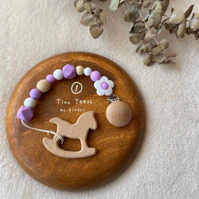 再販【歯固め】おもちゃホルダー フルーツオレシリーズ(ぶどう🍇オレ) / 選べる木製モチーフ / 文字入れ対応可