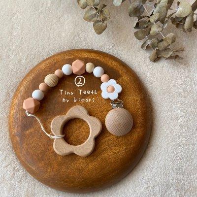 歯固め【おもちゃホルダー】ピーチ🍑オレ / 選べる木製モチーフ / 文字入れ対応可