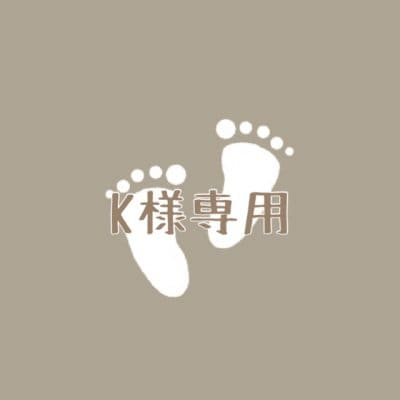 【K様専用】familyペタペタオーダー(アルパカ)