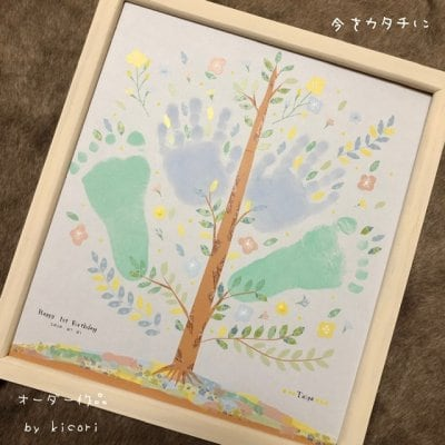 手形足形アート【🌲ツリー🌲】色紙サイズ・4ペタ