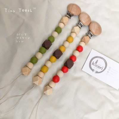 歯固め【おもちゃホルダー】こっくり秋色/ 選べる木製モチーフ / 文字入れ対応可