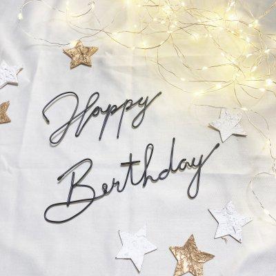 ワイヤー文字【Happy Birthday】