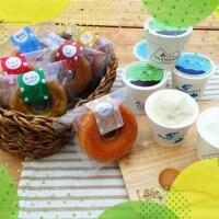 島根県飯南町の森からお届けもの【アイスと焼きドーナツセット】(アイス6個+ドーナツ6個)