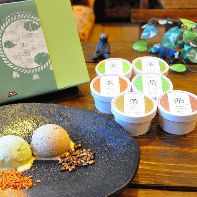 伝統製法の藤原茶問屋の茶葉を使った【出雲の食べるお茶アイス6個入りセット】