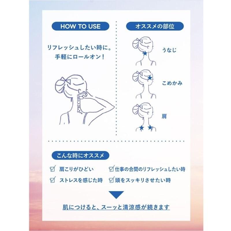 CBD レスキューロールオンCBD 髪質改善 ミネコラ en~naturalのイメージその2