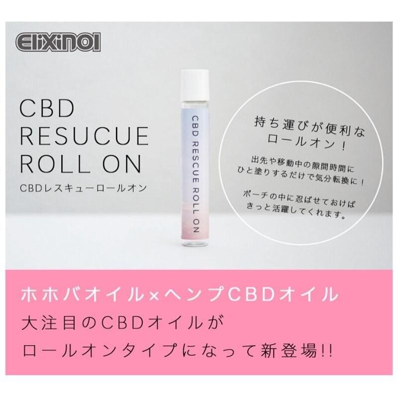 CBD レスキューロールオンCBD 髪質改善 ミネコラ en~naturalのイメージその1