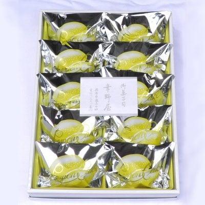 レモンをたっぷり使ったレモンケーキ10個入り【広島県呉発】