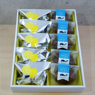 『当店おすすめ』レモンをたっぷり使ったレモンケーキ&柑橘をふんだん...