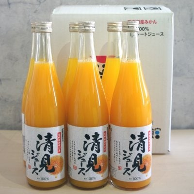 【送料無料】愛媛県西宇和産の清見100%のジュース 清見6本セット720ml...