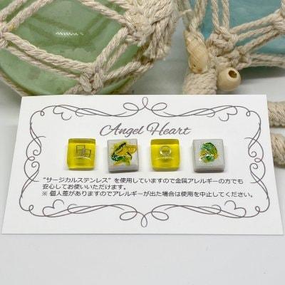 【ピアス】ガラス&美濃焼タイルピアス4個セット(イエロー)