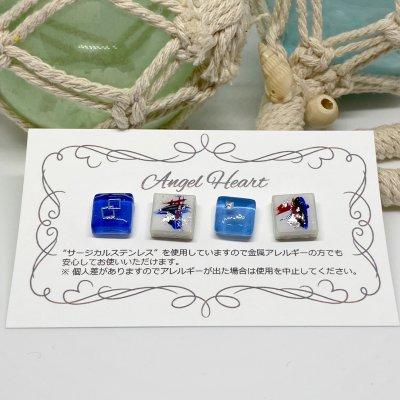 【ピアス】ガラス&美濃焼タイルピアス4個セット(ブルー)