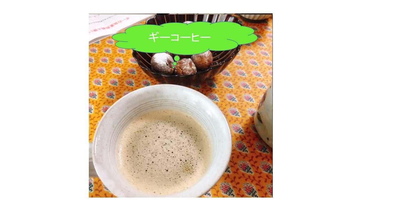 9/27(日)開催‼️ 身体が喜ぶ万能オイル💙 ギーバターを作って持って帰ろう & 腸ストレッチ & 油の選び方 コラボセミナーのイメージその4